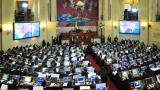 Congreso da visto bueno al acuerdo de verificación