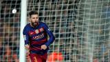 """Piqué contemplaría retirarse en Colombia """"por Shakira"""""""