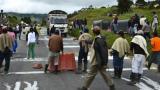 Defensoría pide cordura a manifestantes durante paro agrario