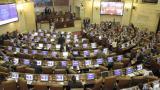 Congreso aprueba en último debate Acto Legislativo para la Paz