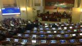 Cámara aprueba nuevo Código de Policía