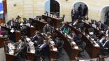 Oposición rechaza el fallo de la Corte