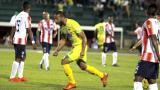 Junior perdió 3-0 ante Bucaramanga y completa 12 juegos sin ganar