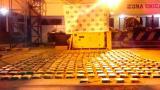 Caen 574 kilos de coca dentro de una planta eléctrica