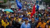 Protestas contra Maduro en Venezuela dejan 6 muertos