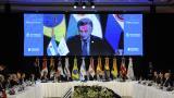 Mercosur pide a Maduro dialogar con oposición o atenerse a suspensión