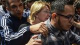 Fiscal de Venezuela es removida de su cargo por Asamblea Constituyente