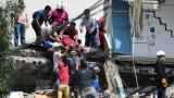 México llora de nuevo: Sismo de 7,1 grados deja 150 muertos