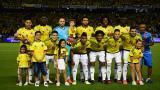 Colombia jugará por sexta vez en un Mundial