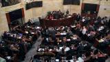 El texto de la ponencia será presentado antes las plenarias de Senado y Cámara para la discusión de la Ley Estatutaria de la JEP.