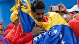 Este martes, gobernadores venezolanos se juramentarán ante la Constituyente