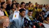 """Elecciones regionales no cambiarán """"línea de acción"""" de UE en Venezuela"""