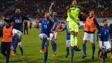Jugadores de la Selección Italia el día que clasificaron para Rusia 2018.