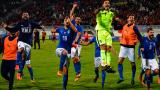 Así quedó el repechaje europeo rumbo al Mundial de Rusia 2018