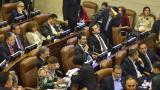 Aprobada la JEP en último debate en la Cámara