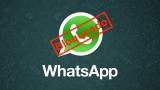 Estas son las razones por las que WhatsApp puede bloquear tu cuenta