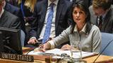 """La ONU es acusada por EEUU de """"hostilidad contra Israel"""""""