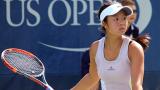 Barranquilla alista el Mundial Juvenil de Tenis