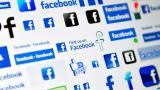 Facebook suspende empresa de la campaña de Trump por robo de datos