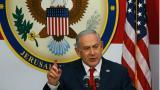 """Trump """"hizo historia"""" con traslado de embajada a Jerusalén: Netanyahu"""