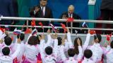 """Putin da la """"bienvenida"""" a los fans y equipos del mundial"""