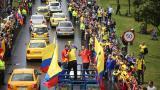 4.500 uniformados y el 'Halcón' de la Policía cuidarán de la Selección Colombia