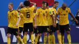 Bélgica vence 2-0 a Inglaterra y se queda con el tercer puesto en Rusia-2018