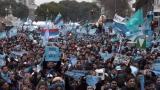 En video   Legalización del aborto en Argentina se hunde en el Senado