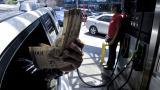 Nerviosismo en Venezuela a la espera de nuevos billetes