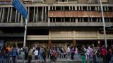 En video | Descartan alerta de tsunami en la Costa tras sismo de 7, 3 en Venezuela