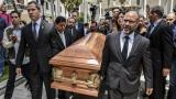 """EEUU condena """"implicación"""" del gobierno venezolano en muerte del concejal Albán"""