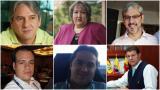 Consejero para la Política, Jaime Amín, entre los candidatos a junta de Triple A