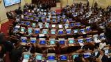 Cámara nombra comisión para consensuar la Ley de Regiones