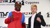 Mayweather acepta pelear ante campeón de 'kickboxing'