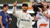 Lewis Hamilton consigue la pole position en GP de Abu Dabi
