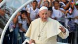 """Papa apoya """"todos los esfuerzos para ahorrar sufrimientos"""" a los venezolanos"""