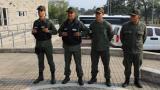 Los cuatro miembros de la Guardia Bolivariana que desertaron este sábado.