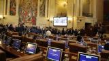 Charistas votaron el PND por Electricaribe, mientras Vargas Lleras se fue a Valledupar
