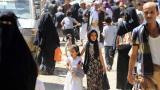 Cuatro niños entre los siete muertos de un bombardeo en Yemen