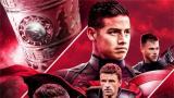 James Rodríguez, el 'Capitán América' del Bayern Múnich
