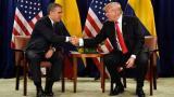 Iván Duque, presidente de Colombia, y  su homólogo de EEUU, Donald Trump.