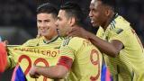 James, Falcao y Mina dedicándole un gol a Quintero.