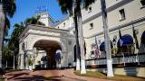 Piden a Procuraduría que intervenga por deudas del Hotel El Prado
