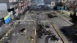 Vista de una de las calles de de Quito después de una protesta de 10 días por un aumento en el precio del combustible ordenado por el gobierno para asegurar un préstamo del FMI.