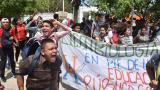 """Estudiantes de UA protestan en rechazo a """"desfinanciación de universidades públicas"""""""