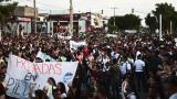 Conozca las medidas de colegios y universidades en Barranquilla por el paro