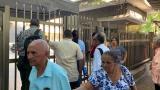 Centro de Servicios Judiciales se suma al paro y no permite ingreso