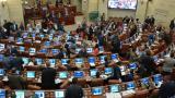 Plenaria de Cámara votará reforma tributaria a la medianoche