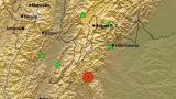 Sismo de magnitud 6,2 sacudió varias zonas del país