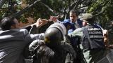 Grupo de Lima condena uso de la fuerza que impidió sesión parlamentaria libre en Venezuela
